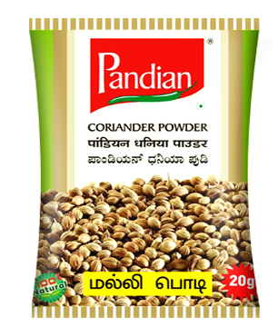 PandianFoods : Indian Spices List, Indian spices, Cooking